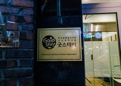 굿스테이-Endorsed by Gov